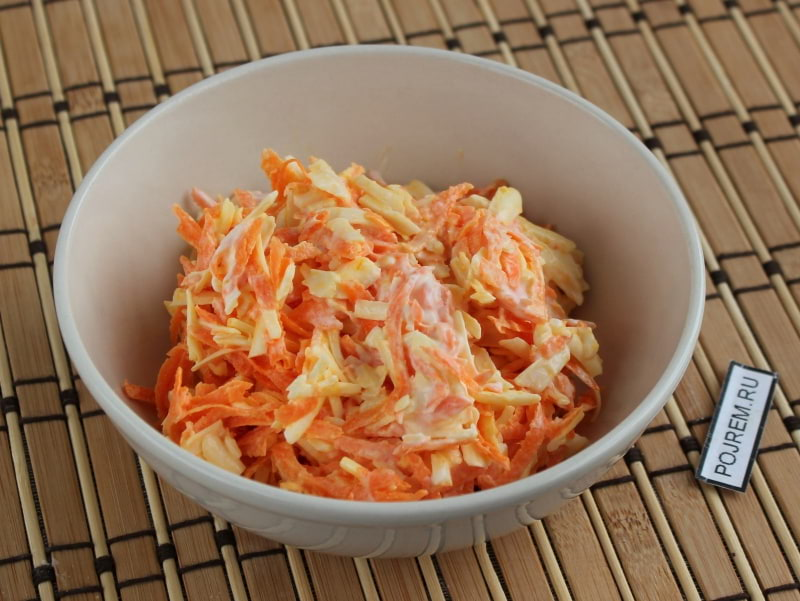 салат из моркови с сыром пошаговый рецепт