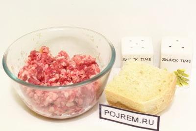 Как приготовить картошку с курицей в мультиварки