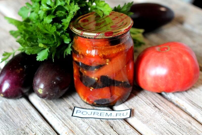 салат из баклажанов и помидоров на зиму