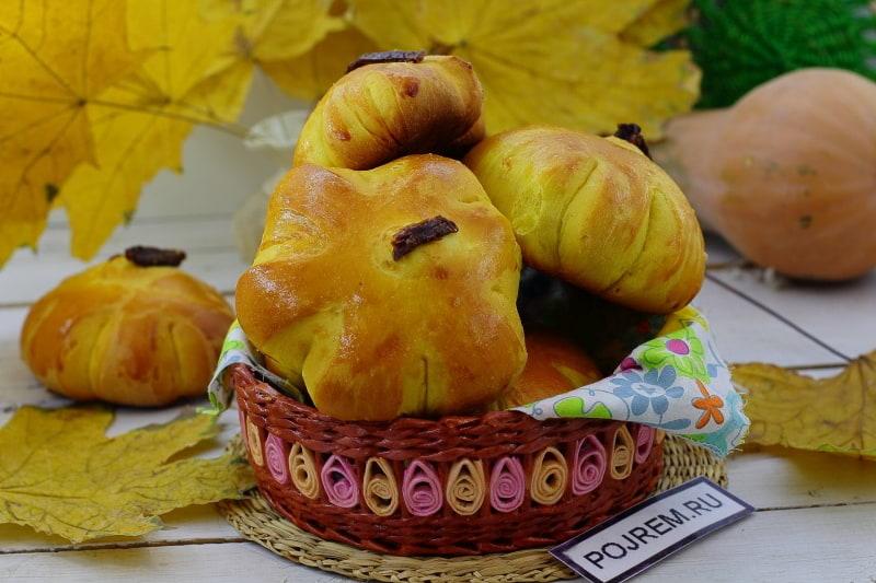 тыквенные булочки