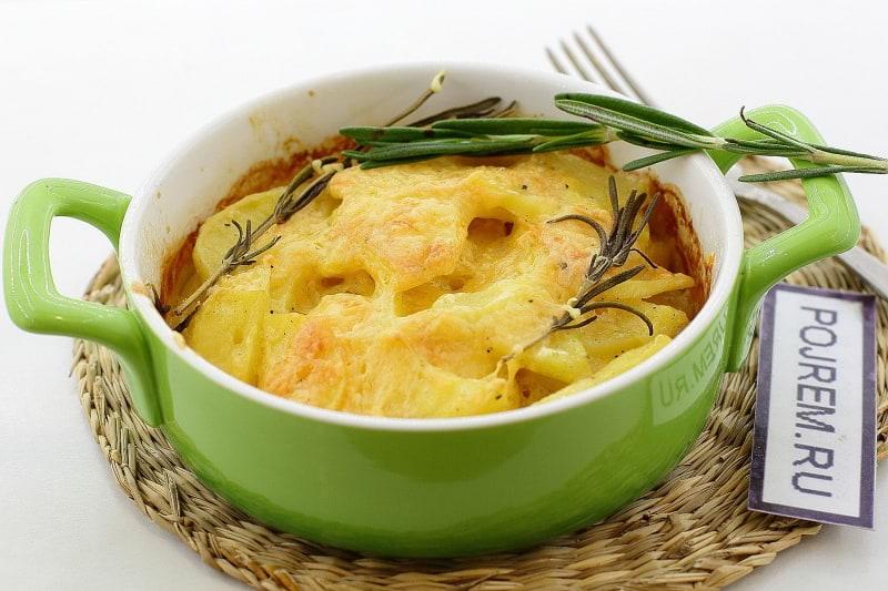 Салат фасоль болгарский перец рецепт