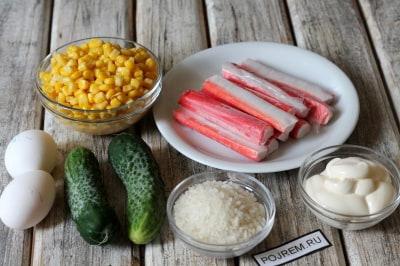 крабовые палочки с рисом салат рецепт классический