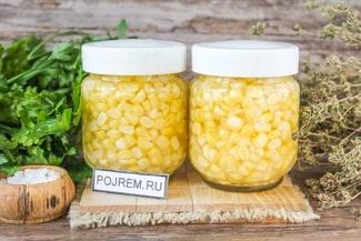 Кукуруза, консервированная в домашних условиях