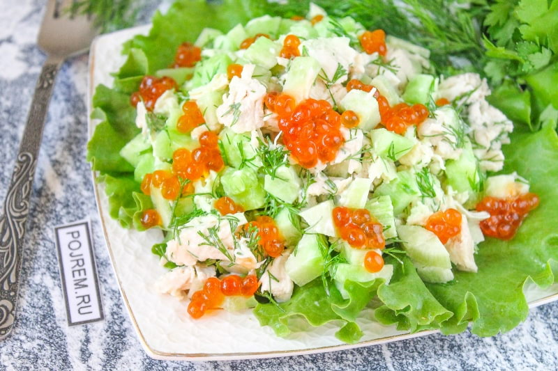 салат с икрой рецепт с фото