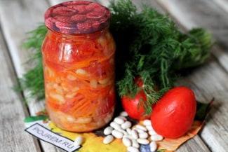 Салат с фасолью и помидорами на зиму