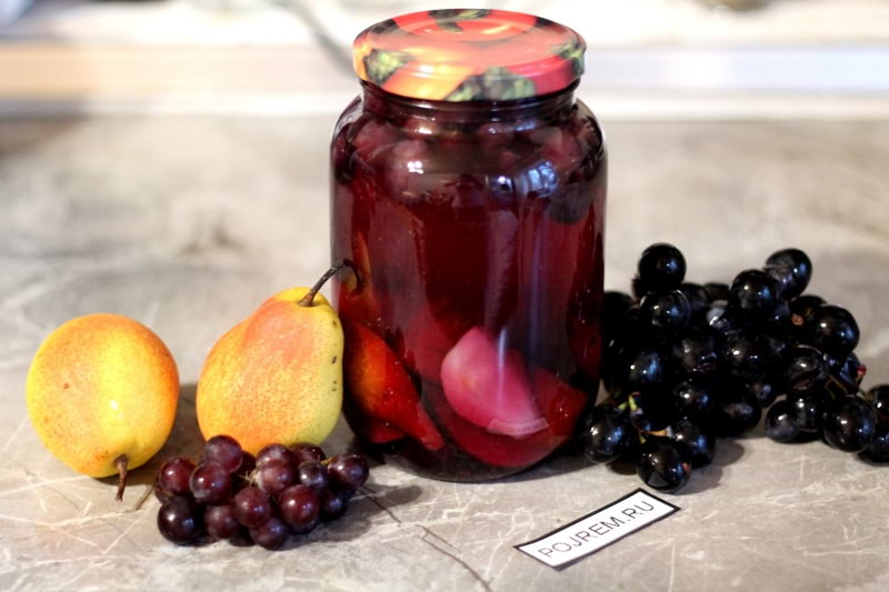 компот из винограда и груш