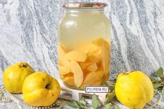 Компот из айвы на зиму с лимонной кислотой