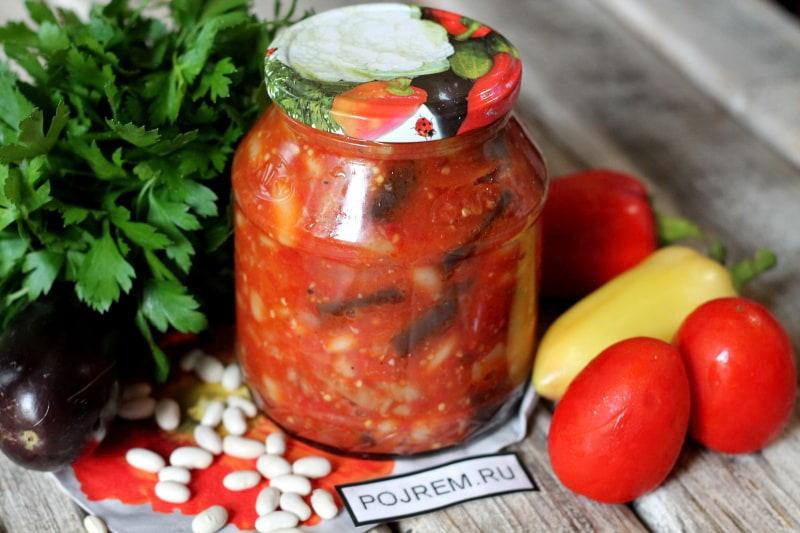 Салат с баклажанами и белой фасолью - кулинарный рецепт