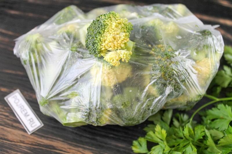 как заморозить брокколи