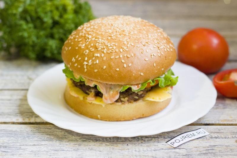 как приготовить гамбургер в домашних условиях пошаговый рецепт