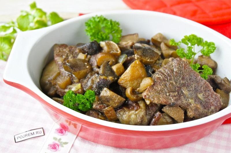 говядина, тушеная с грибами