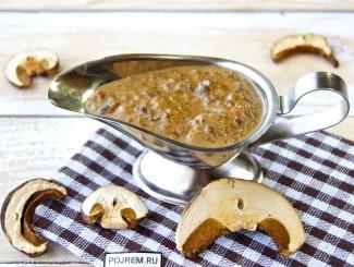 Соус из сушеных грибов