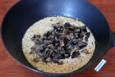 суп пюре из замороженных шампиньонов рецепт с фото