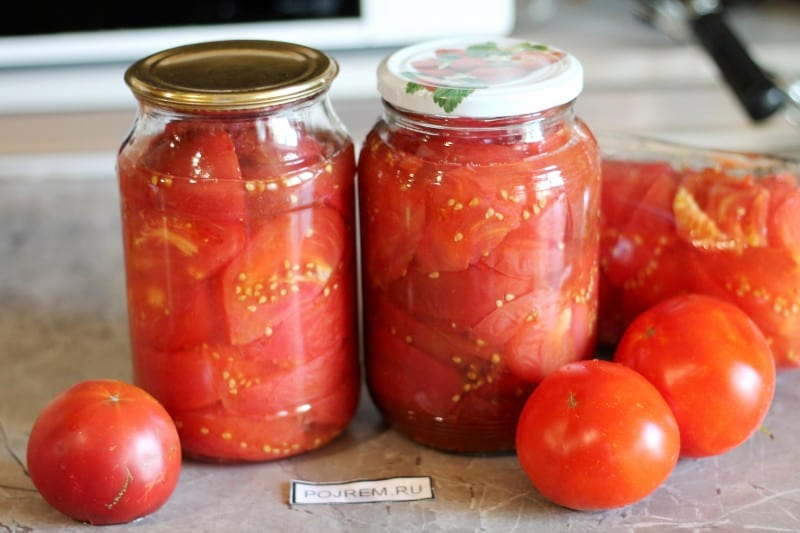 Консервирование помидор в домашних условиях рецепты 733