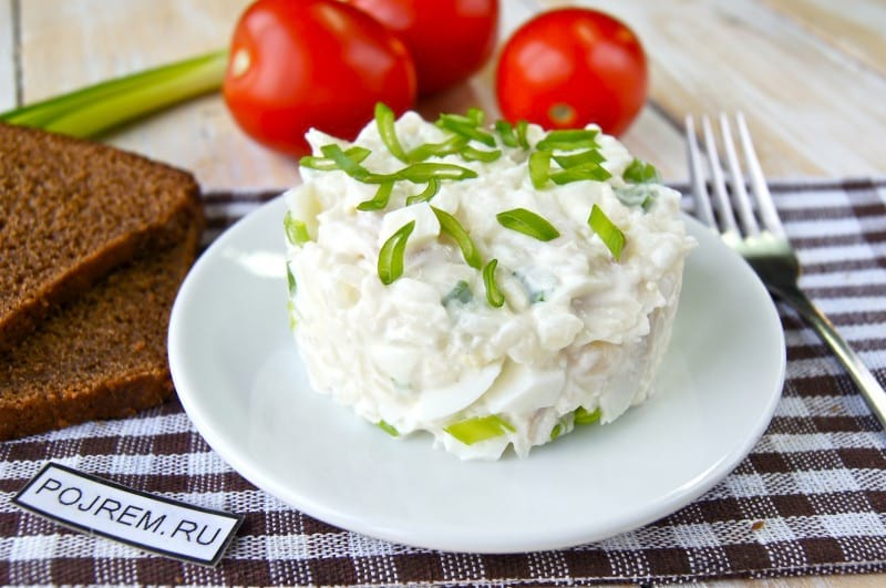 салат с вареной рыбой