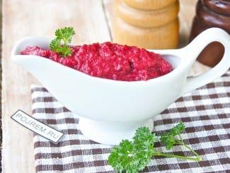 Свекольный соус на йогурте