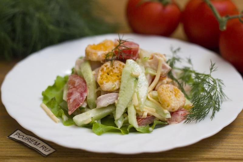 салат малибу