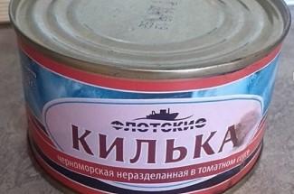 Килька в томатном соусе за 20 рублей: буду ли я жить дальше?